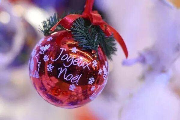 Prime de Noël  - Date, montant et bénéficiaires